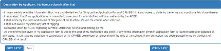CPMEE Declaration Form