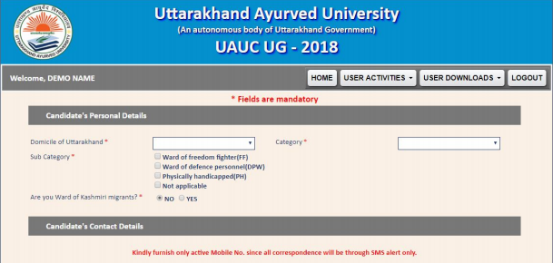 UAPMT Application