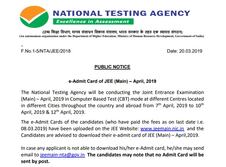 JEE Main April exam admit card