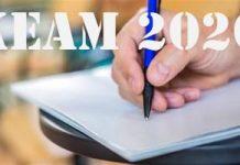 KEAM 2020