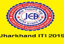 Jharkhand ITI 2019