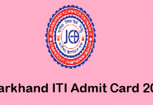 Jharkhand ITI Admit Card 2019