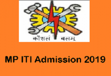 MP ITI Admission 2019