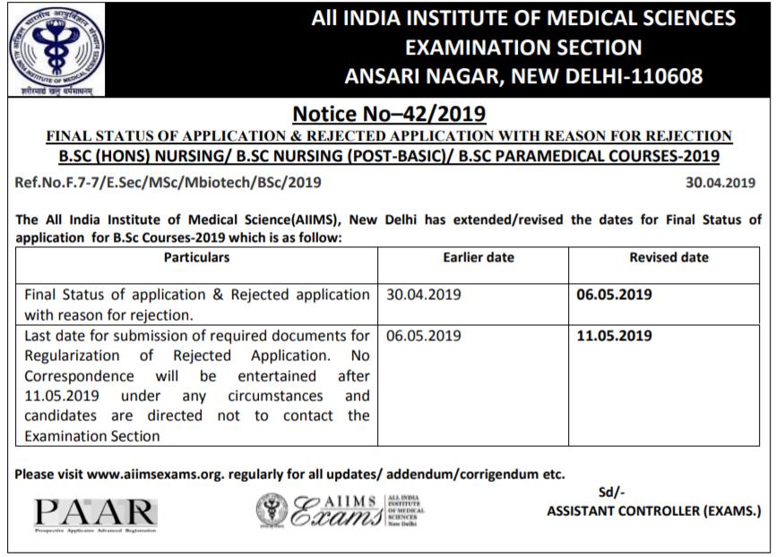 AIIMS B.Sc Nursing Final Registration Dates Revised