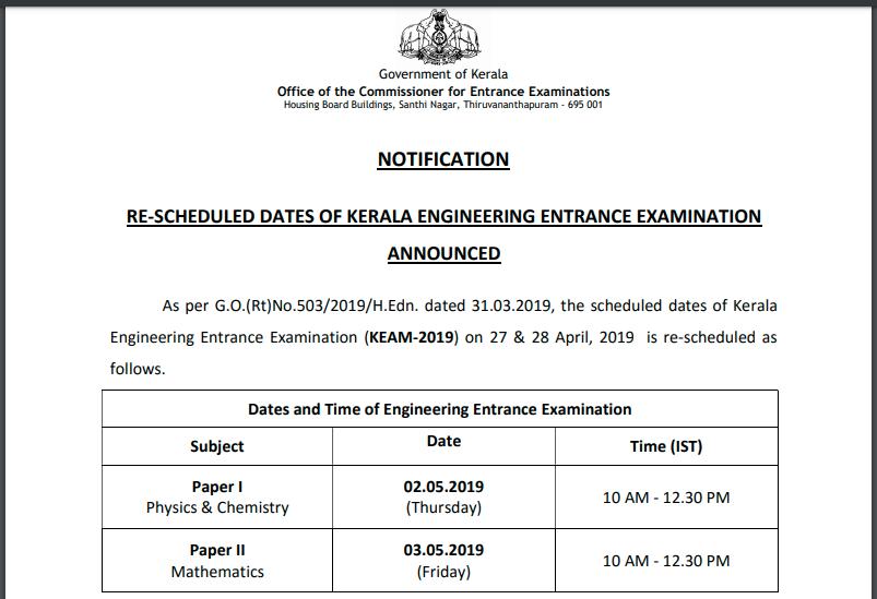 KEAM New Exam Date