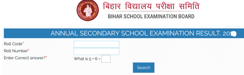 Bihar Board 10th Result Login Section