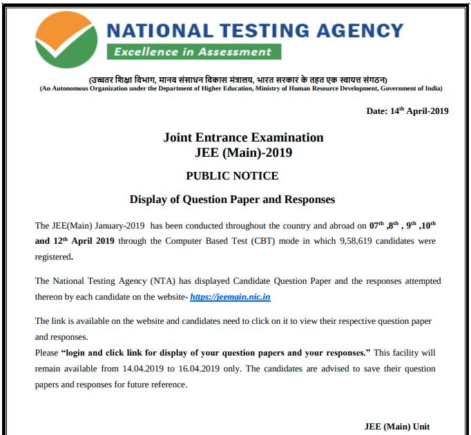 JEE Main April 2019 Response Sheet Notice.