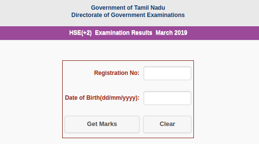 TN HSC Result 2019.