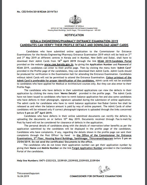 KEAM 2019 Notice