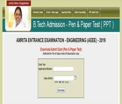 AEEE Offline Exam Admit Card