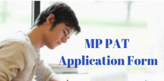 MP PAT Application Form