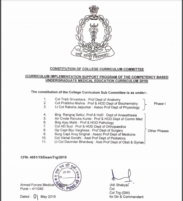 AFMC Curriculum Committee Notification