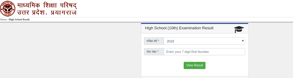 UP Board Class 10th Result 2019