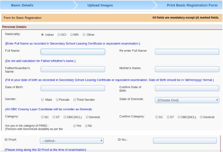 AIIMS MBBS 2020 Application Form