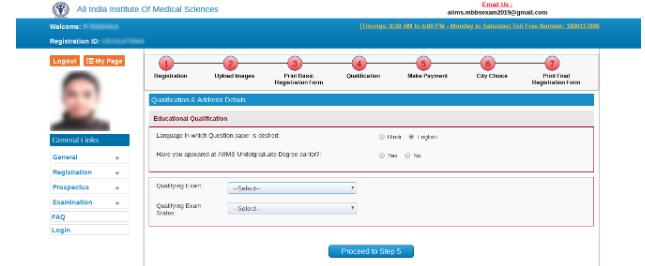 AIIMS MBBS Final Registration