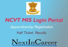 NCVT MIS Login Portal