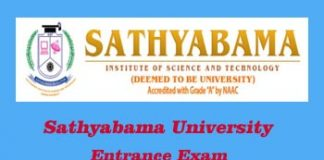 Sathyabama University Entrance Exam