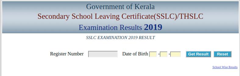 Kerala Board Class 10th Result