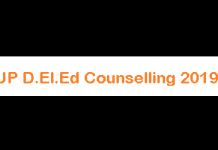 UP D.El.Ed Counselling 2019