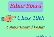 Bihar Board Class 12th Compartmental Result
