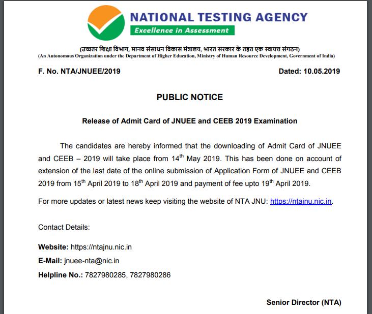 NTA JNU Admit card 2019