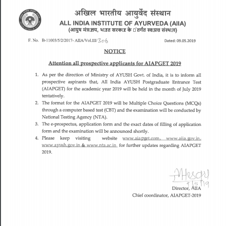 AIAPGET 2019 Notice
