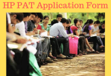 HP PAT Application Form