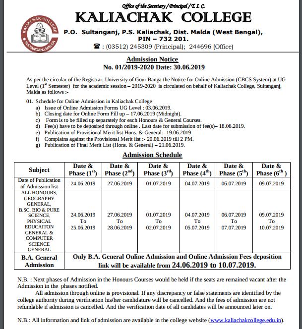 Kaliachak College Schedule 2019