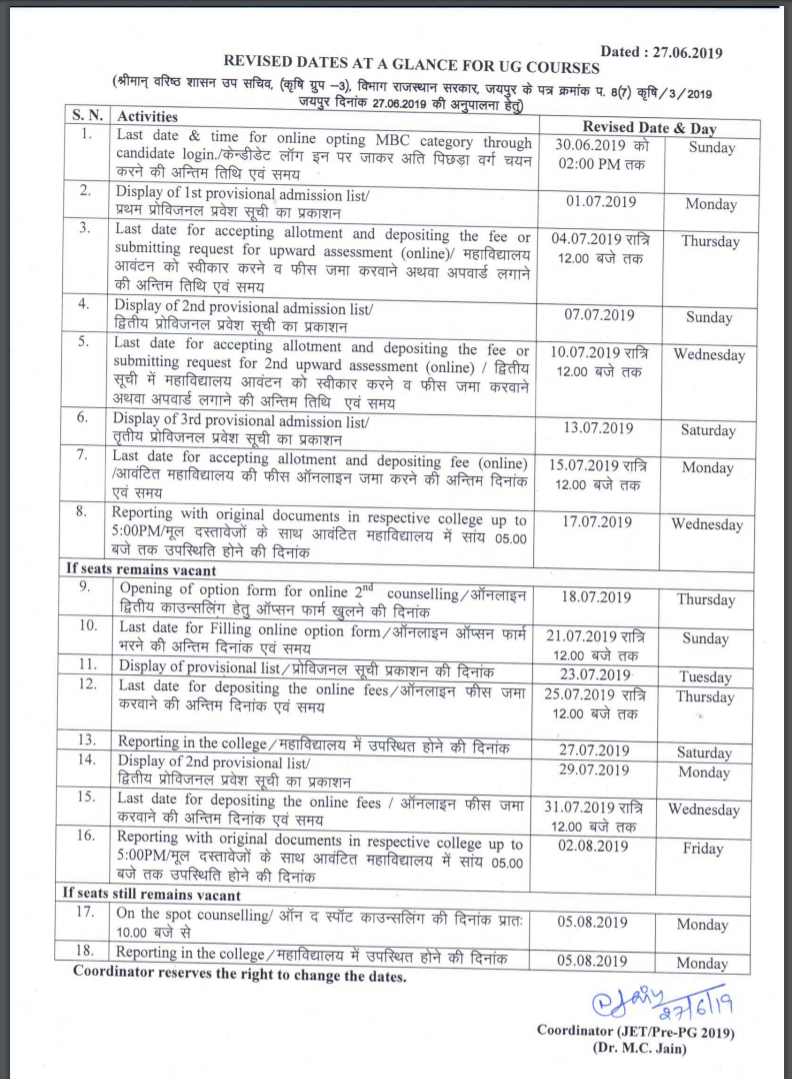 JET Agriculture Counselling Revised Schedule 2019