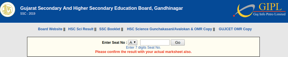 GSEB SSC 10th Result 2019 Declared: Gujarat Board 10th result