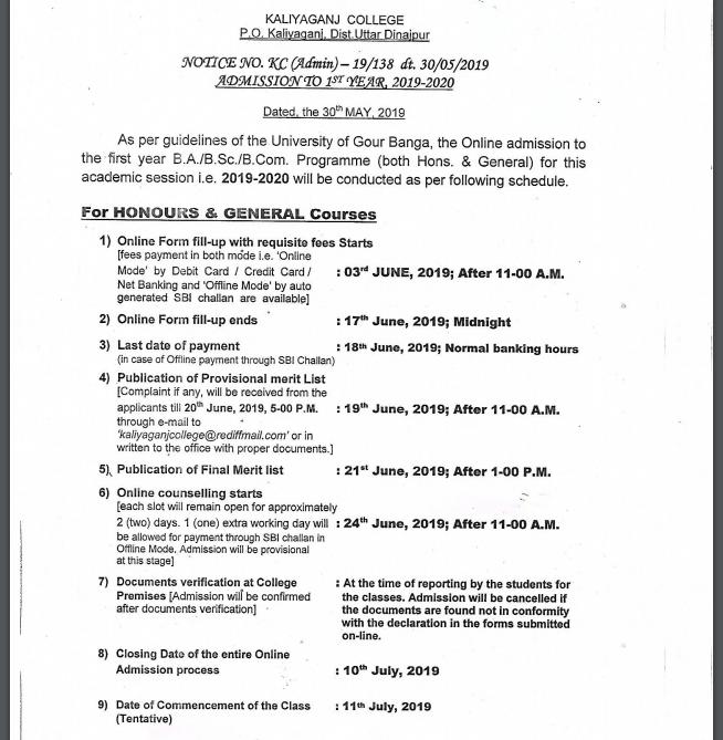 Kaliyaganj College Schedule 2019