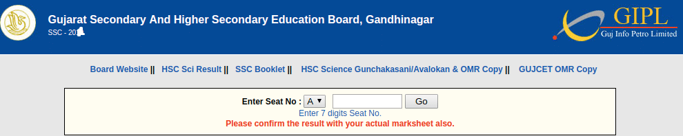 Gujarat Board SSC Result Login Section