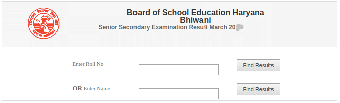 HBSE 12th Result Login Section