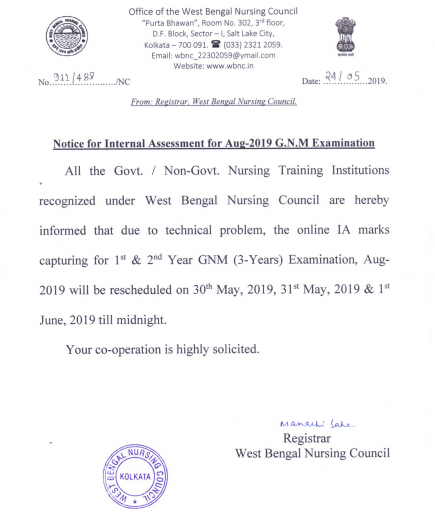 WB GNM/ANM Nursing Application Form 2019- Final Merit List