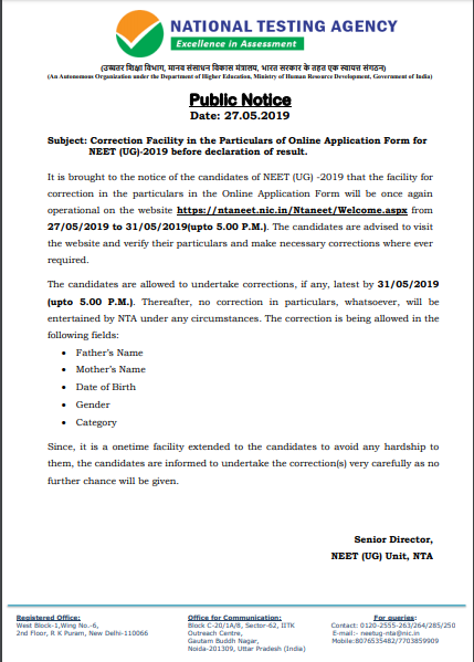 NEET Online Application Form Correction Facility 2019