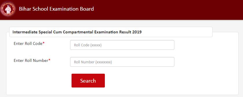 Bihar Compartment Result 2019