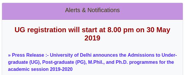 DU notification 2019