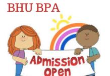 BHU BPA