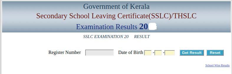 Kerala Board SSLC Result Login Section