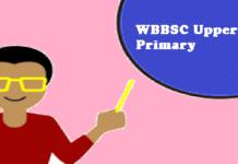 WBBSC Upper Primary