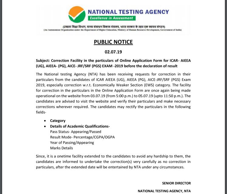 ICAR AIEEA Application Correction 2019