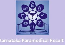 Karnataka Paramedical Result