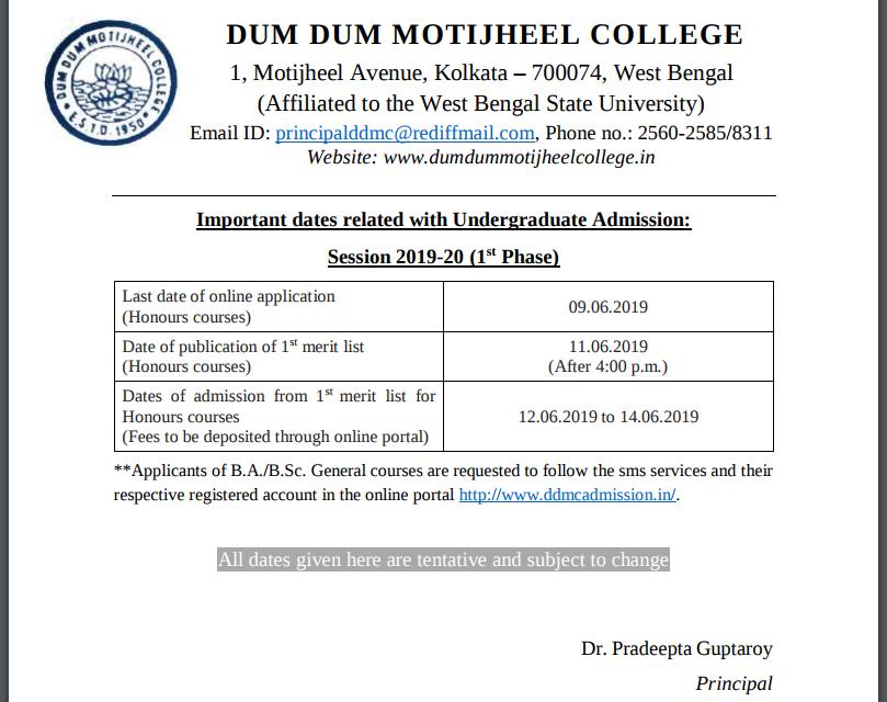 Dum Dum Motijheel College Merit List 2019, Result - (BA, B