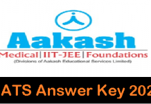 Aakash AIATS Answer Key 2020