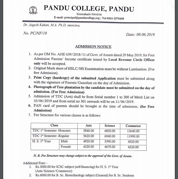 Pandu College Notification 2019