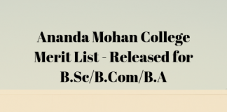 Ananda Mohan College B.Sc_B.Com_B.A