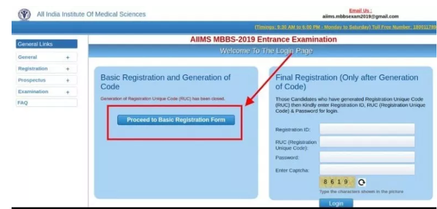 AIIMS Result Candidate Login Page
