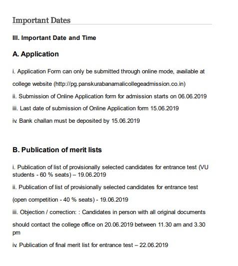 panskurabanam pg admission date