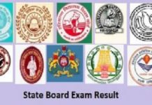 State Board Exam Result