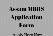 Assam MBBS Application Form